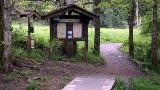 Duck Creek Park